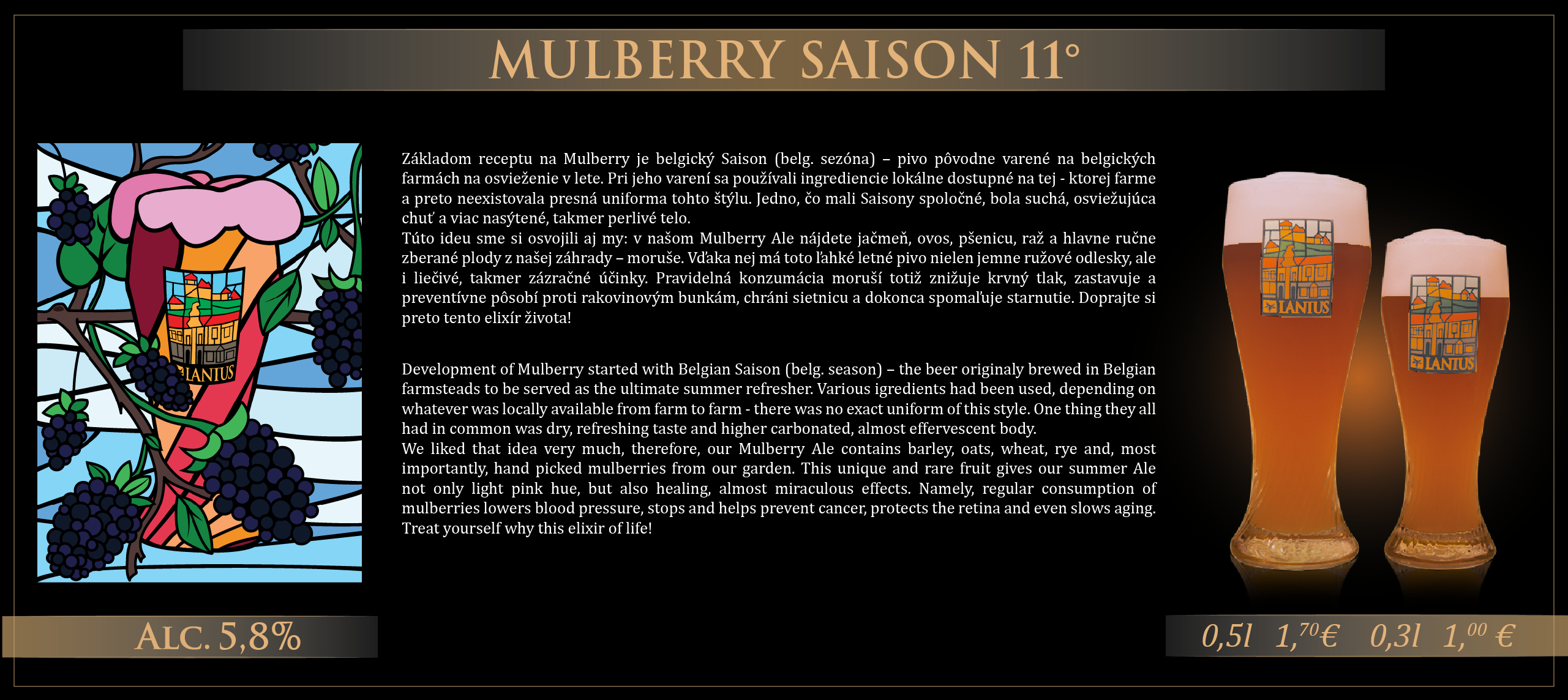 mulberry_saison_web-17