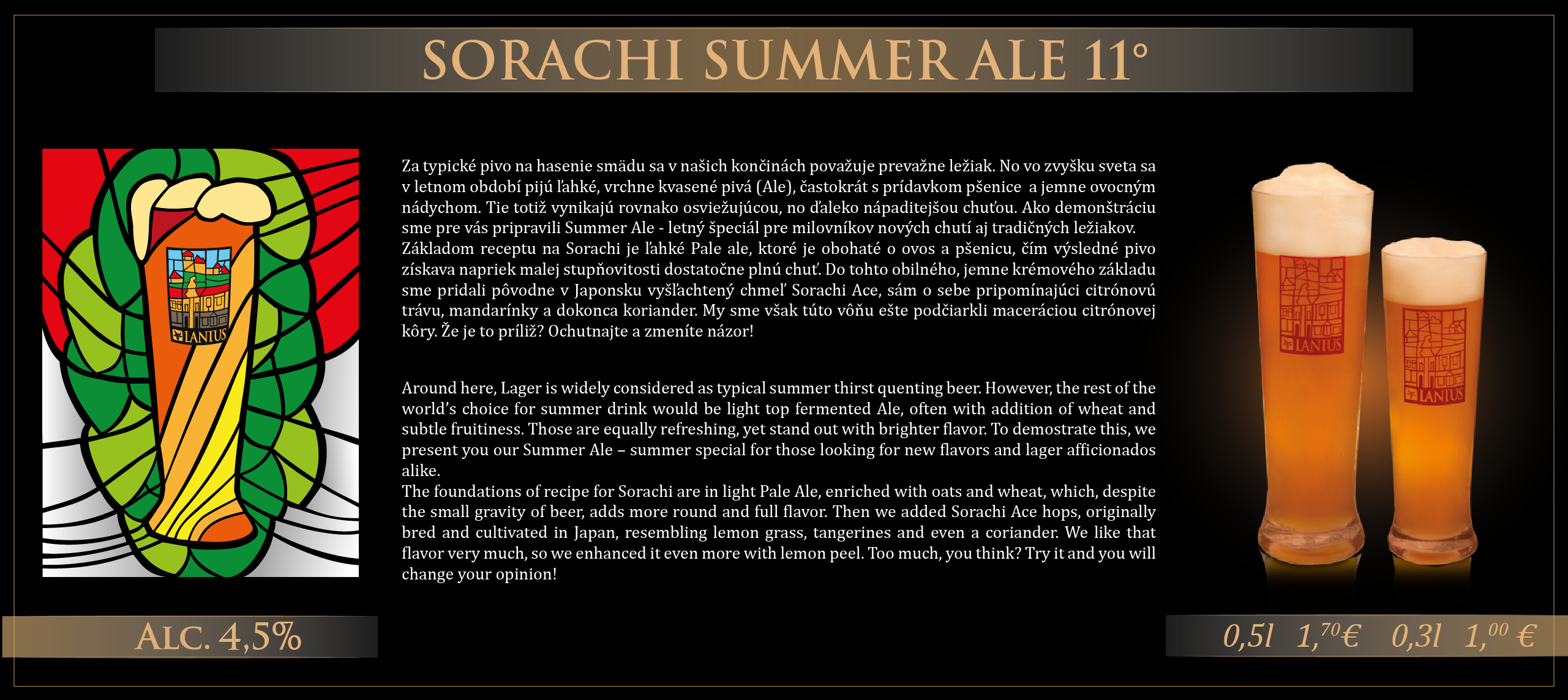 sorachi_summer_web-03